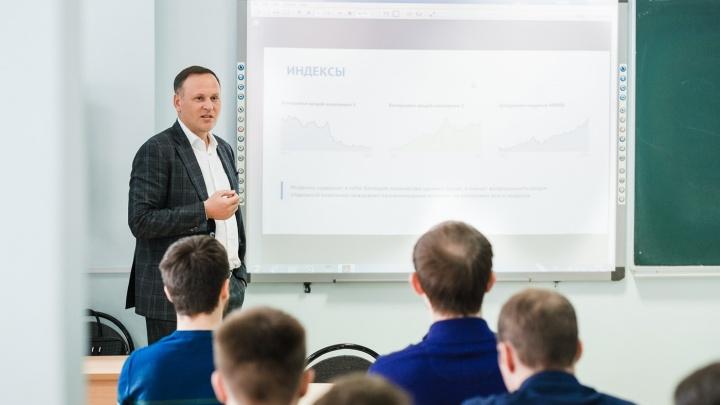 Сбербанк провёл лекцию по актуальным финансовым инструментам для студентов ТюмГУ