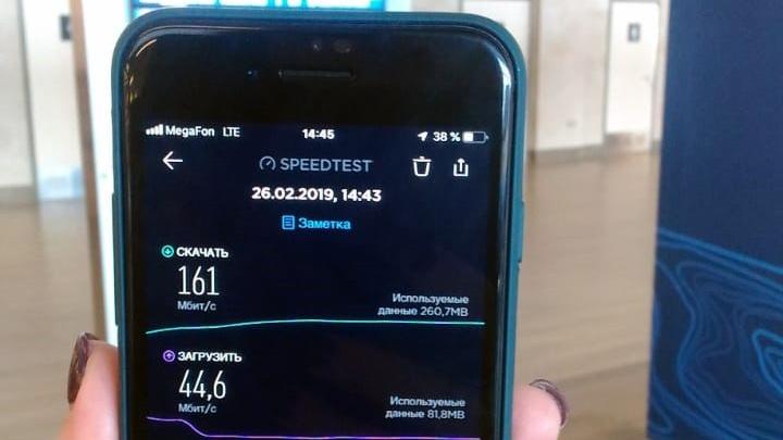 Скоростная сеть 4G+ заработала в аэропорту Красноярска