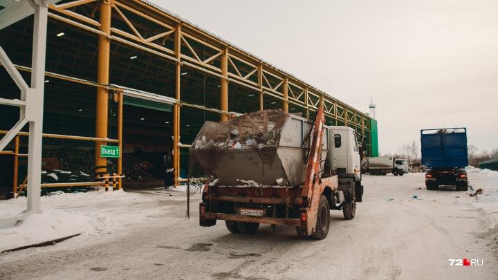 Тюменцам могут пересчитать тариф на вывоз мусора