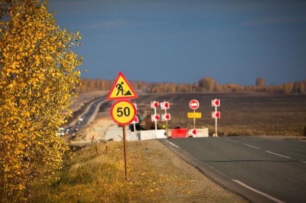 Ежегодно областные дорожники должны строить не менее 75 километров автодорог