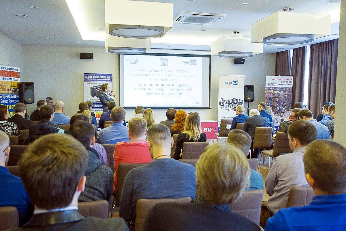 Ярмарка Бизнес Метров объединила более 300 топ-менеджеров рынка недвижимости и инвесторов России