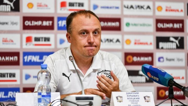 Тренерский штаб ФК «Чайка» отправили в отставку