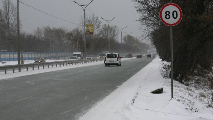 Возьмите термос и спички: автоинспекторы попросили новосибирцев не рисковать здоровьем в мороз