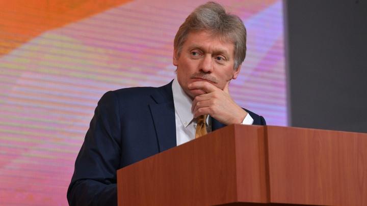 Пресс-секретарь Путина прокомментировал статьи о взрывах в Магнитогорске