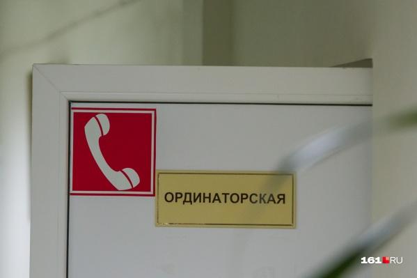 В поликлинику, расположенной на Портовой, пришлось вызывать полицию из-за буйного пациента
