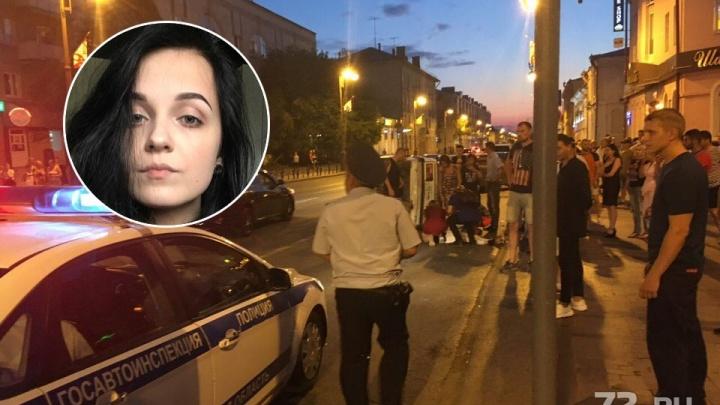 Девушку, в которую на Республики отлетели «Жигули», выписали из больницы