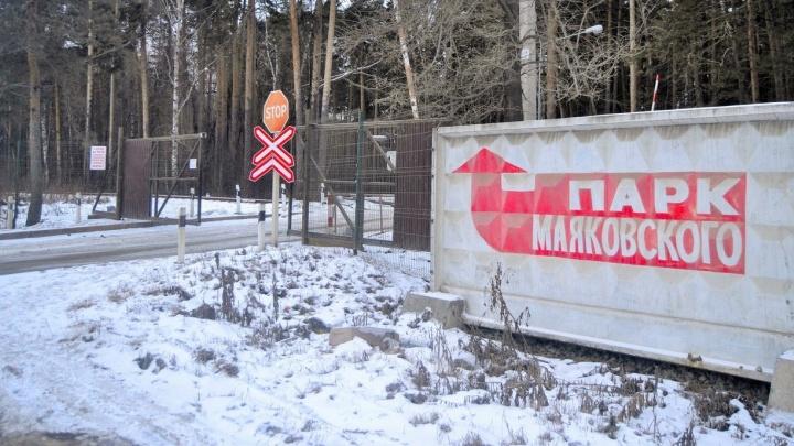 Водителям разрешили три дня в неделю заезжать на территорию парка Маяковского