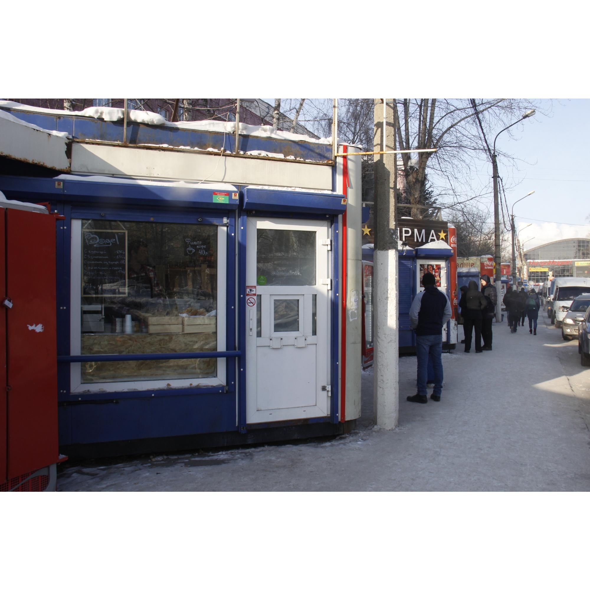 Bagel Street Food заняла один из павильонов на улице Геодезической