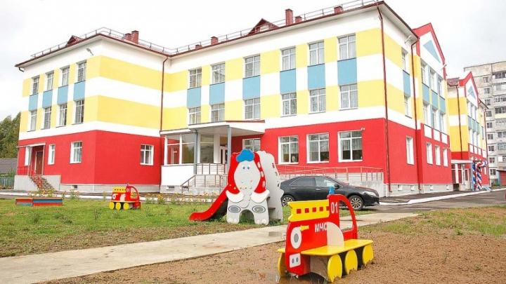 «Заслуженная награда»: детский сад из Ярославской области вошел в топ-500 по России