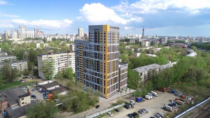500 метров и ценник в разы выше: в Екатеринбурге посчитали, где жить, чтобы выгадать пару миллионов