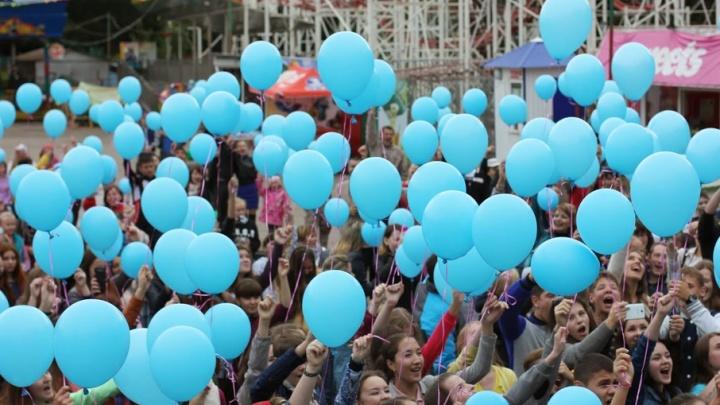 Уфимцев приглашают в парк Якутова на «День загадывания желаний»