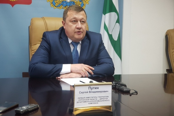 Сергею Пугину прокуратура внесла представление