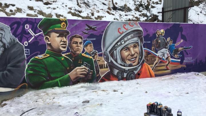 «Давайте без патриотизмов»: на российском курорте закрасили эпичный рисунок челябинских граффитистов