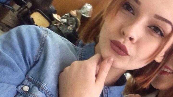 Студентка из Таганрога, пропавшая после вечеринки, вышла на связь