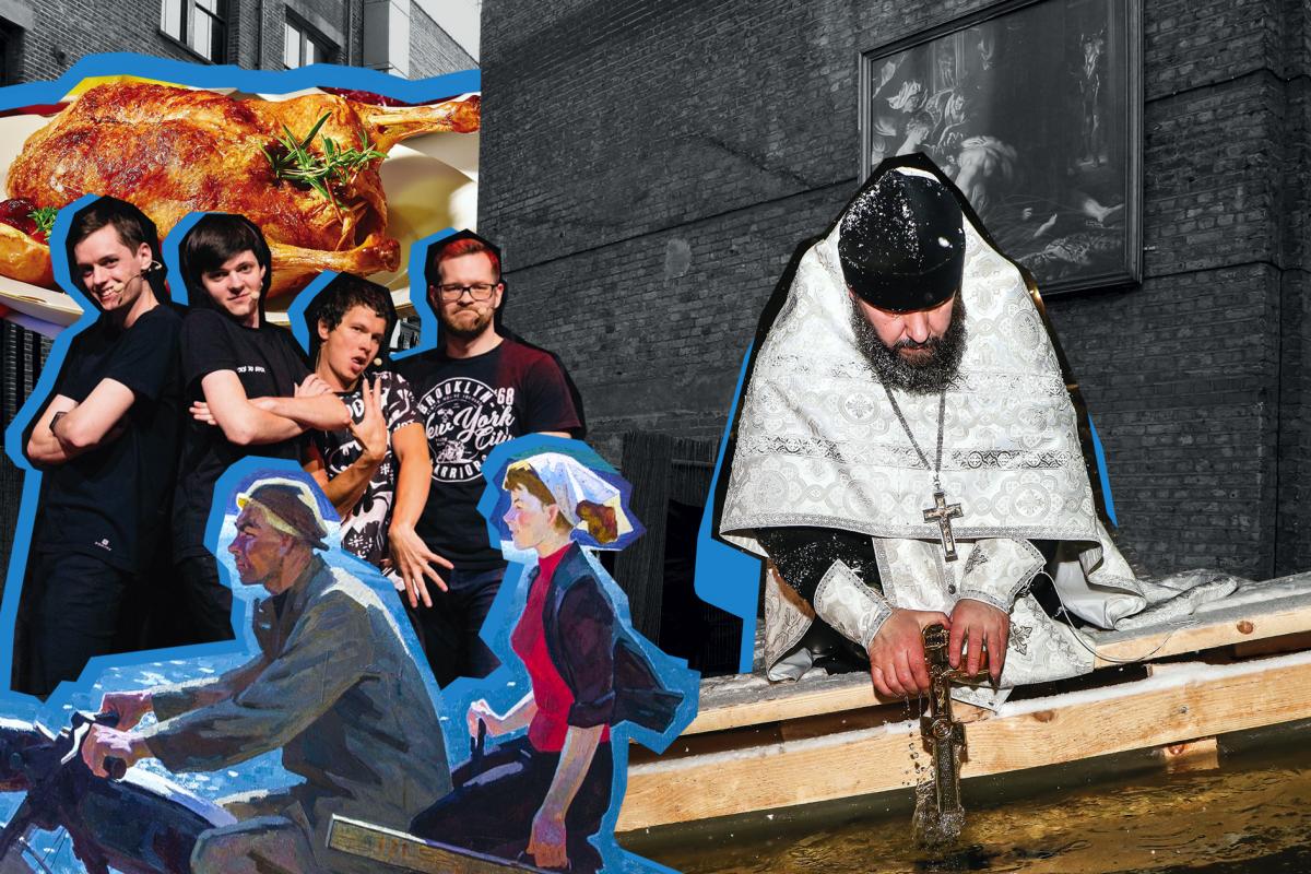Выходные в Нижнем Новгороде: готовим крещенский обед, смотрим нуар с Паттинсоном и слушаем рок