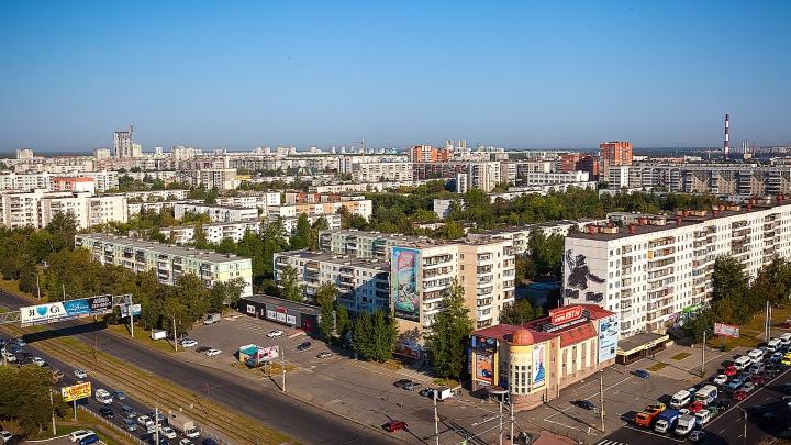 «Это будет ноу-хау»: архитекторы предложили запретить строить панельки вдоль главных улиц Челябинска