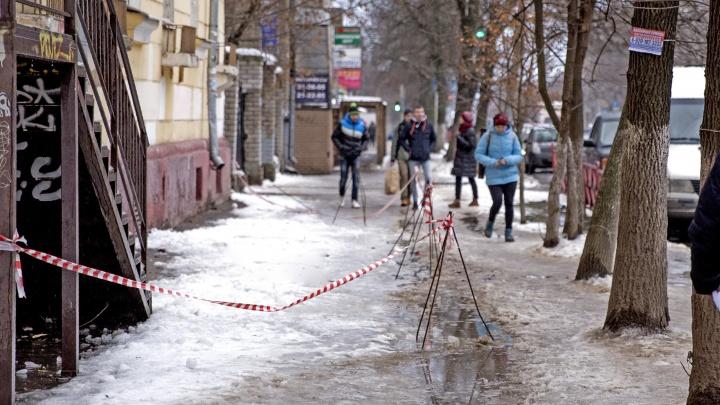 Дожди, обвалы снега и другие напасти: в МЧС сообщили об опасности. Экстренное предупреждение