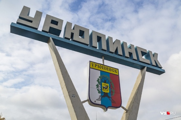 Страшная расправа чуть было не произошла в «столице российской провинции»