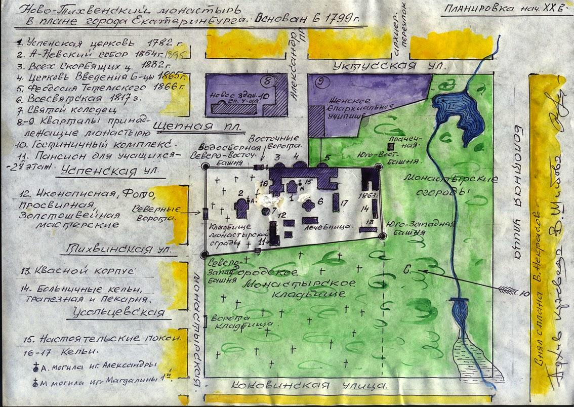 На рисунке краеведа В. Шитова видно, где раньше было кладбище. После революции убрали только могильные плиты, а останки по-прежнему в земле