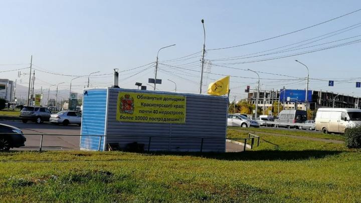 Выселенных из вагончика обманутых дольщиков оштрафовали за неповиновение полиции
