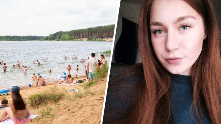На странице пропавшей Дарьи Головкиной заметили активность: новые подробности исчезновения