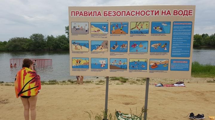 В Кургане в районе Кировского моста утонул мужчина