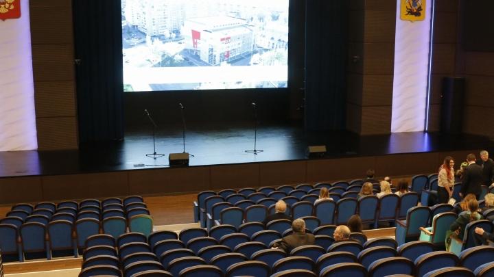 С обновкой: смотрим на конференц-зал правительства Поморья после ремонта за 275 миллионов рублей
