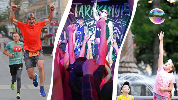 Фестивали на любой вкус и главный уфимский марафон: 10 идей, как провести уик-энд в Уфе