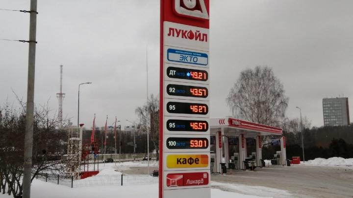 В Пермском крае начал дорожать бензин