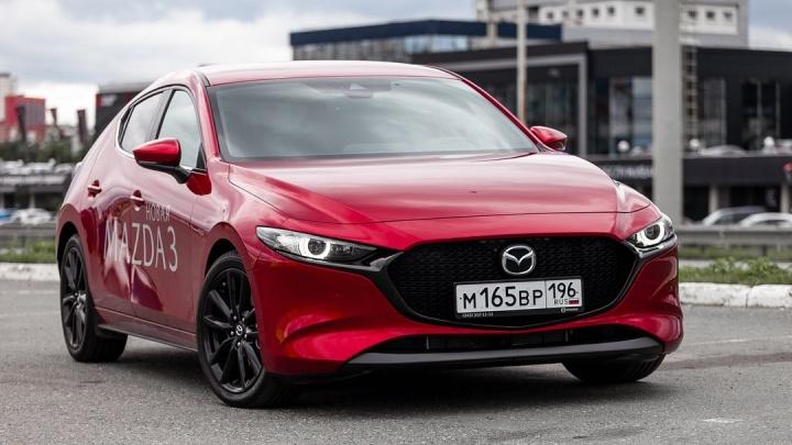 «Злая, спортивная, напористая — она готова рвать»: как уральский автоэксперт оценил новую Mazda 3