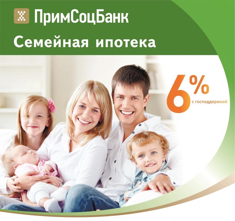 Гражданская ипотека под материнский капитал