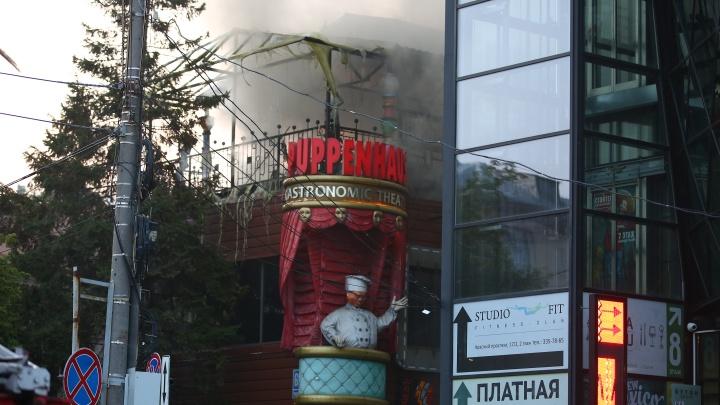 Владелец ресторана PuppenHaus назвал причину пожара