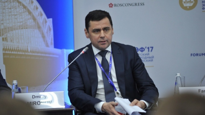 Ярославского губернатора включили в топ блогеров в феврале