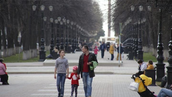 Сегодня жители Башкирии могут уйти домой на час раньше