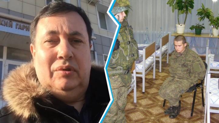 В Чите начался судебный процесс о дедовщине в части, где Шамсутдинов расстрелял сослуживцев