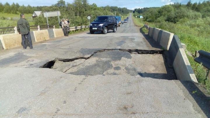 В Прикамье частично обрушился капитальный мост