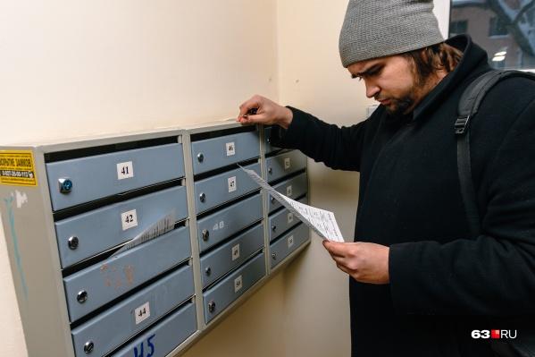 Самарцы пожаловались, что до сих пор не получили обещанных квитанций за мусор