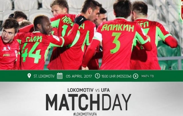 Игрок «Уфы», пропустивший два матча, полетит с командой на встречу с «Локомотивом»