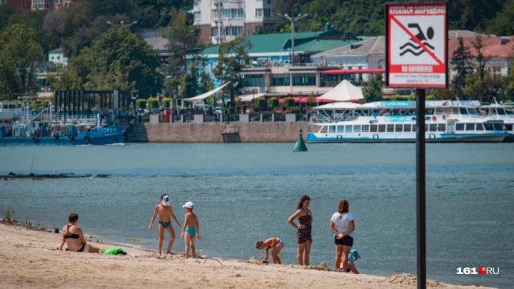 Детей, купающихся в неположенных местах в Ростове, поставят на учет