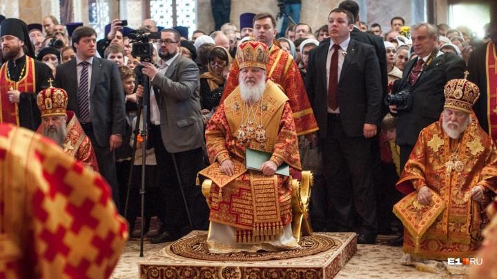 Патриарх Кирилл назвал протесты в сквере у Драмы «экзотическим явлением»