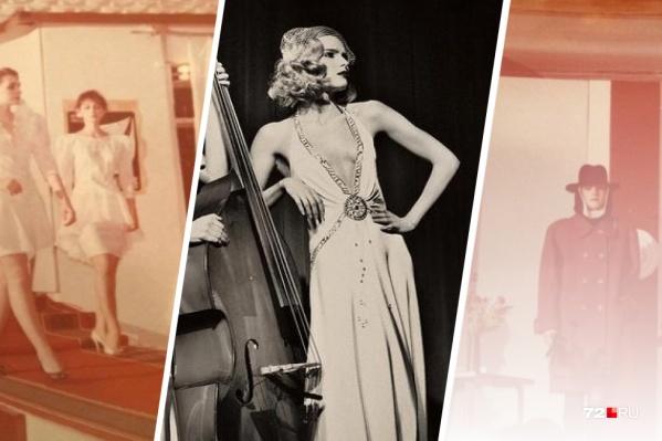 Красоту Натальи в начале 80-х разглядела сотрудница тюменского Дома моделей Светлана Пахомова. Так для высокой, стройной абитуриентки открылся мир нарядных платьев и заграничных поездок