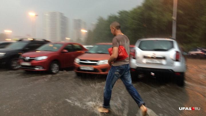 Вместо бабьего лета — дожди, грозы и ветры: МЧС Башкирии рекомендует из дома не выходить
