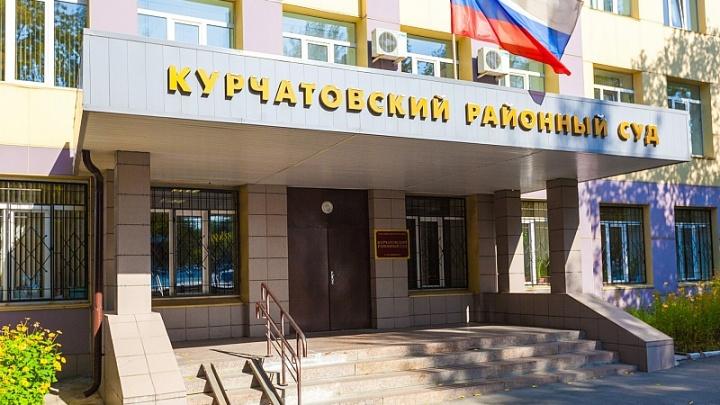 Челябинку отправили в колонию за обман дольщиков на 15 миллионов рублей