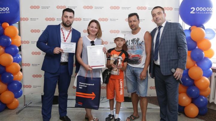 В подарок — бесплатный перелет: в аэропорту Уфа встретили двухмиллионного пассажира