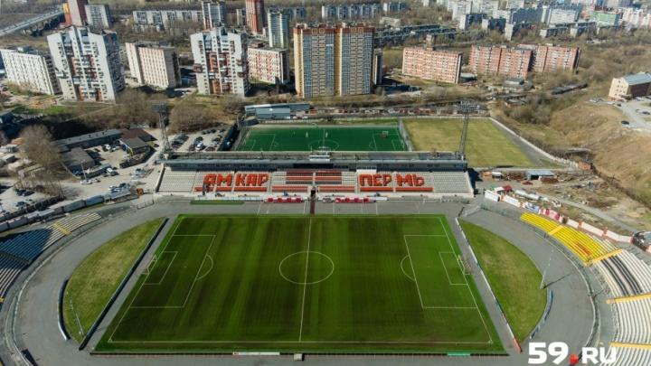 Футбольный клуб «Амкар» подал заявление о банкротстве. Как будет проходить эта процедура