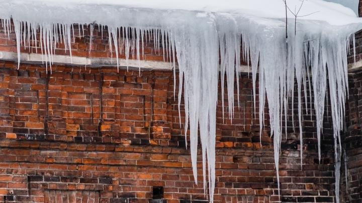Прогноз погоды в Прикамье: сначала резко похолодает, а затем — оттепель со снегопадами и дождями