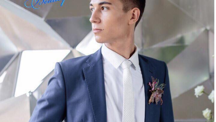 20-летний уфимский студент попал в финал конкурса «Мистер студенчество»