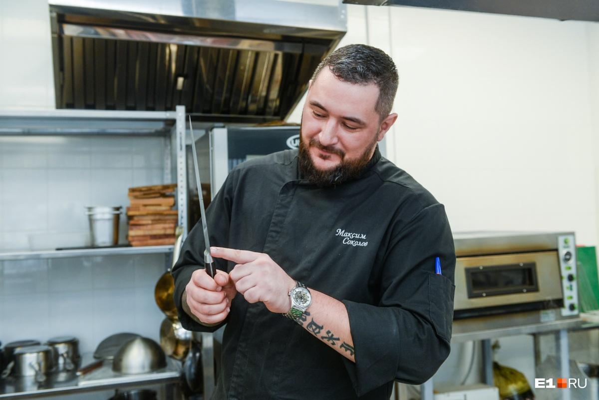 Максим объясняет, что у его ножа обязательно должна быть «срезана пятка»