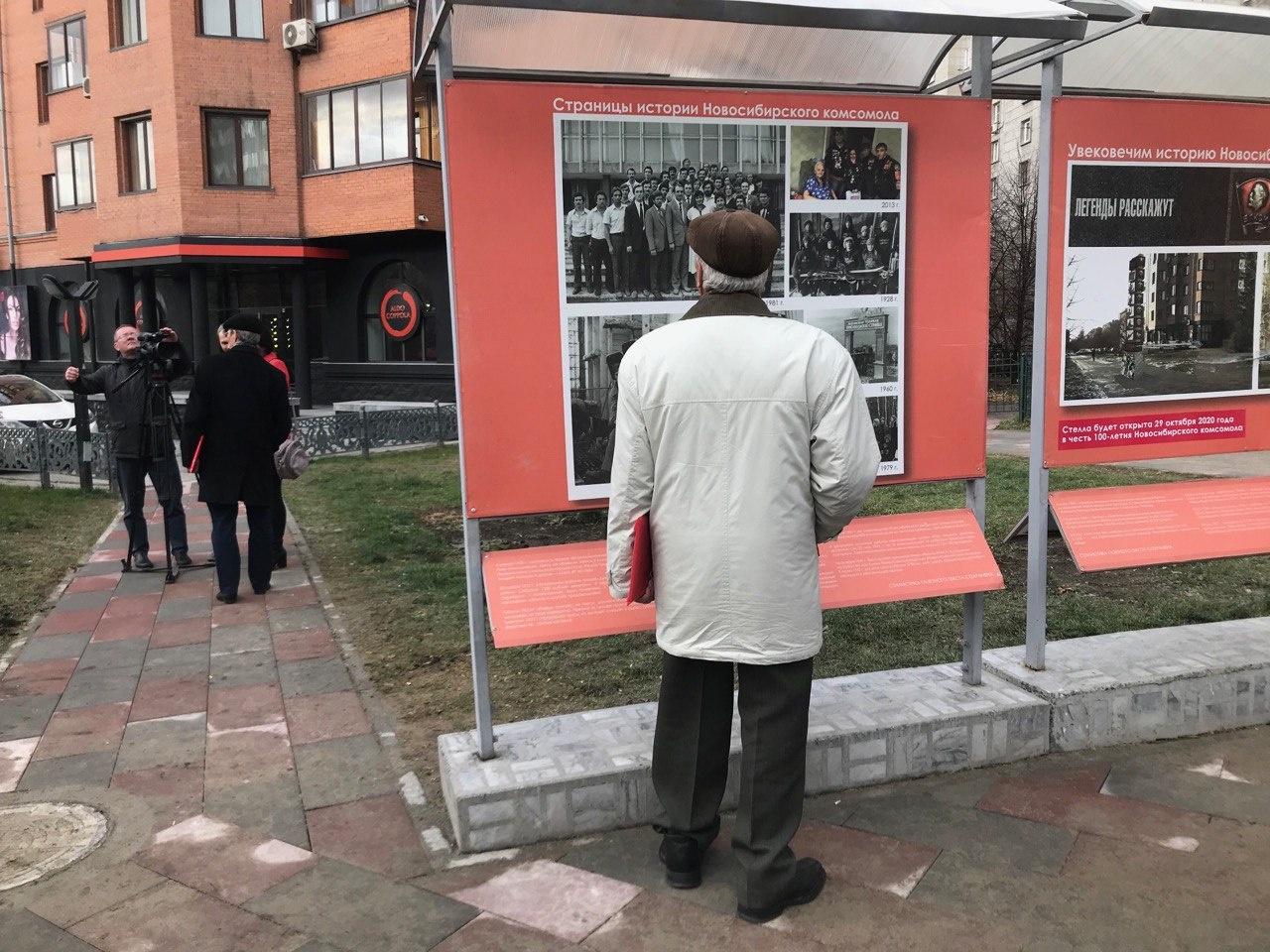 На Комсомольском проспекте установили и щиты с информацией о новосибирских комсомольцах