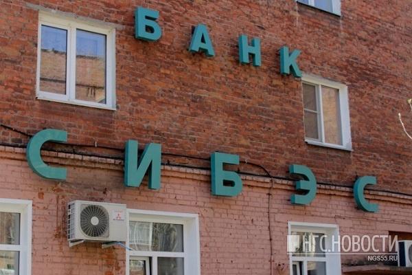 Омский банк подозревали вмошенничестве при выдаче кредитов
